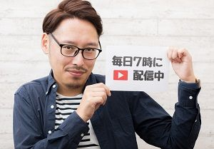 動画投稿者の男性