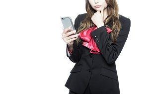携帯と女性