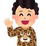 大阪のおばさんのイラスト