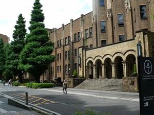 最高学府の意味とは?東京大学のことじゃないって知ってる?