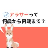 arasa-aikyatti1