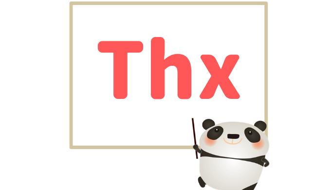 thxの文字とイラスト